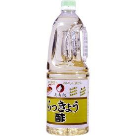 オタフク らっきょう酢(1.8L)