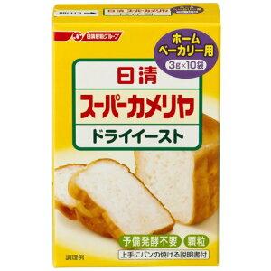 日清スーパーカメリヤドライイーストホームベーカリー用3g×10袋日清フーズ
