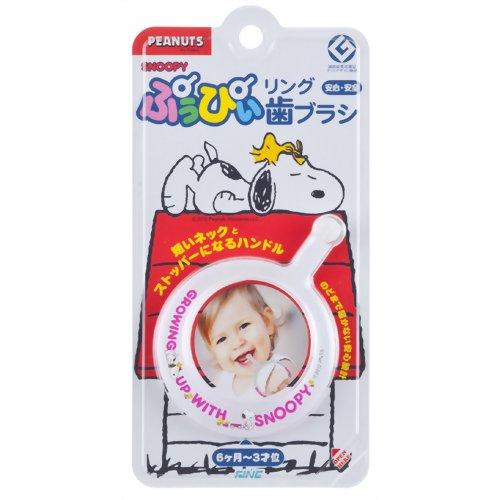 ファイン ぷぅぴぃリング歯ブラシ スヌーピー ピンク ファイン株式会社
