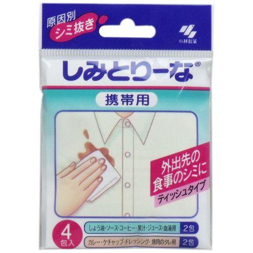 シミトリ-ナ 携帯