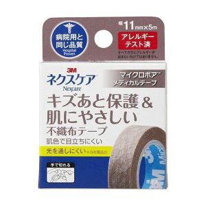3Mネクスケア キズあと保護&肌にやさしい不織布テープ 11mmX5m