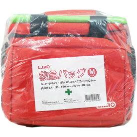 エルモ 救急バッグ Mサイズ 絆創膏(スタンダード) テープ類 ガーゼ 包帯 その他 衛生小物