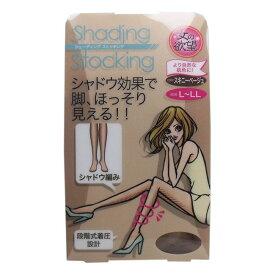 女の欲望 シェーディングストッキング 着圧パンスト スキニーベージュ L-LLサイズ 補正矯正下着 圧迫靴下