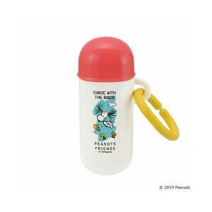 リッチェル ピーナッツ コレクション 赤ちゃんせんべいケース 筒タイプ ベビー 育児 子育て 便利グッズ かわいい 保育 保育園 赤ちゃん