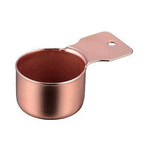 高桑金属 コーヒーメジャーカップ 銅 ショート 405718