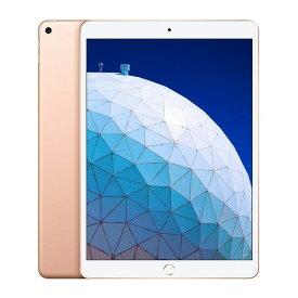 iPad Air 10.5インチ Wi-Fi 64GB GD ゴールド MUUL2J/A 本体 Apple アップル 新品未開封(代引不可)【送料無料】