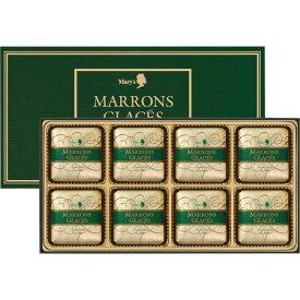 【返品・キャンセル不可】 メリー マロングラッセ 洋菓子 MG-N(代引不可)