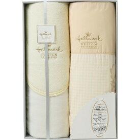 ホールマーク 手引き真綿肌ふとん&敷きパット ブランド寝具 SHA0024806(代引不可)