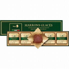 【返品・キャンセル不可】 マロングラッセ メリーチョコレート 11507902(代引不可)