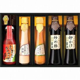 【返品・キャンセル不可】 グルメ醤油バラエティ 飛騨高山ファクトリー 11507068(代引不可)