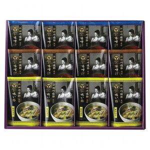神田川俊郎監修 味和心お味噌汁ギフト【雅】ギフト 贈り物 お祝い プレゼント ご挨拶 人気(代引不可)