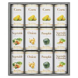 ホテルニューオータニ スープ缶詰セットギフト 贈り物 お祝い プレゼント ご挨拶 人気(代引不可)