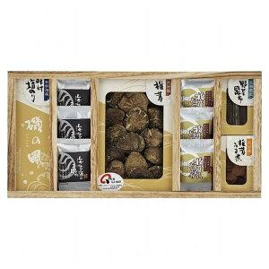 日本の美味・お吸物(フリーズドライ)詰合せギフト 贈り物 お祝い プレゼント ご挨拶 人気(代引不可)