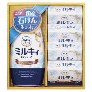 牛乳石鹸 カウブランドセレクトギフトセット ギフト 贈り物 喜ばれる プレゼント 人気(代引不可)