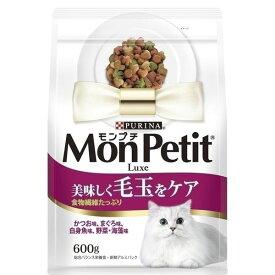ネスレ日本 ネスレピュリナペットケア MPリュクスバッグ 美味しく毛玉ケア600g