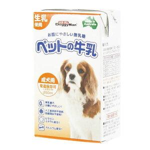 ドギーマンハヤシ トーア事業部 ペットの牛乳 成犬用 250ml