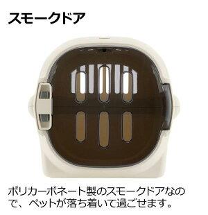 リッチェルキャンピングキャリーMサイズ小型犬・猫用【あす楽対応】【送料無料】