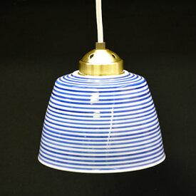ペンダントライト 彩 藍駒 NT−205−5(50) (代引不可)