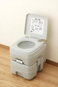ポータブルトイレ20L 簡易トイレ 水洗式(代引不可)【送料無料】