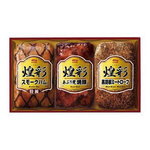 丸大食品 お中元 煌彩シリーズ 3点セット KK-303 焼き豚 ハム スモーク 食べ物 贈り物 ご挨拶 ギフト プレゼント 人気(代引不可)【送料無料】