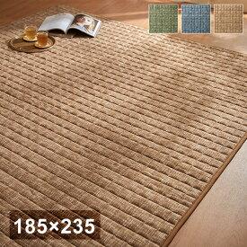 お手入れ楽々 乾きやすいラグ 185×235cm 長方形 不織布 簡単お手入れ 脱水 カーペット 起毛 メッシュ おしゃれ【送料無料】