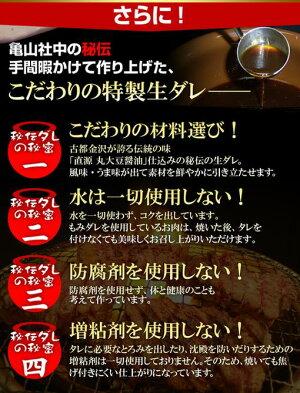 亀山社中焼肉・BBQボリュームセット5.1kg