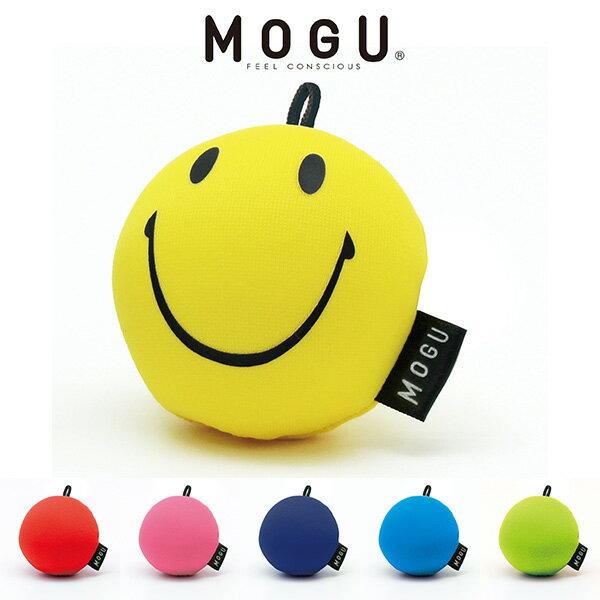 【MOGU】 スタンド スマートフォン用 モバイルアクセサリー スタンドクッション クッション ビーズクッション モグ もぐ(代引不可)
