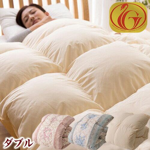 国産 ニューゴールドラベル ホワイトダウン85% 羽毛布団 ダブル【あす楽対応】【送料無料】