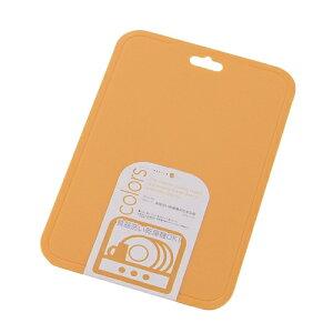 パール金属 カラーズ 食器洗い乾燥機対応 まな板 オレンジ C-347