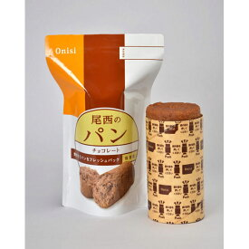 【Onisi】尾西 保存パン チョコレート味 41-C 30袋×3セット 保存期間3年 (日本製) (代引き不可)