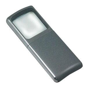 ポケットルーペ 倍率3倍 レンズ径35×40mm LEDライト付 日本製 DO-40LED /100点入り(代引き不可)【送料無料】