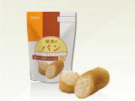 Onisi パンシリーズ 保存パン プレーン 30袋入り×3セット 41‐P 保存期間3年 (日本製) 1セット(30袋入り×3ケース)(代引き不可)