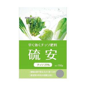 トムソン 硫安700g 日本製 国産 肥料