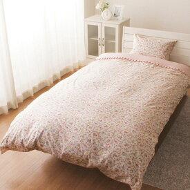 メリーナイト 綿100% メルヘン柄 掛け布団カバー シングルロング 150×210cm ピンク サックス ふとん 布団 カバー 掛布団