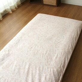 メリーナイト 綿100% ペイズリー柄の敷き布団カバー シングルロングサイズ 105×215cm ピンク サックス【送料無料】