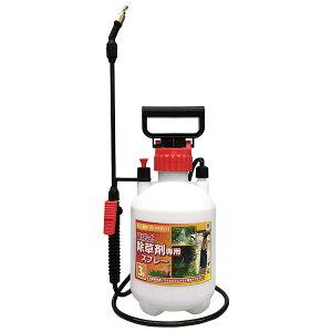 マルハチ産業 蓄圧式噴霧器 ハイパー 3L 除草剤専用(代引不可)【送料無料】