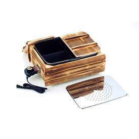 日本製 多用途おでん鍋 ふるさとのれん 家庭用 電気式 温度調節可能 仕切り板付お手入れ簡単!内面は フッ素樹脂加工 外側:木枠(代引不可)【送料無料】
