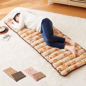 あったか ごろ寝クッション ロングサイズ 65×180cm お昼寝マット ごろ寝マット クッションマット【送料無料】