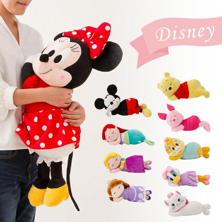 ディズニー Disney 添い寝枕 ミニー アリエル ラプンツェル デイジー クラリス ソフィア キャラクター(代引不可)
