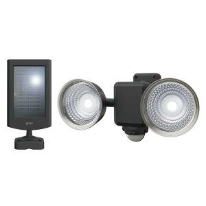 LEDセンサーライト ムサシ RITEX ライテックス S-25L ソーラー式 1.3W×2灯 明るさ220ルーメン フリーアーム式 人感センサーライト 防犯 防犯グッズ 屋外 玄関(代引不可)