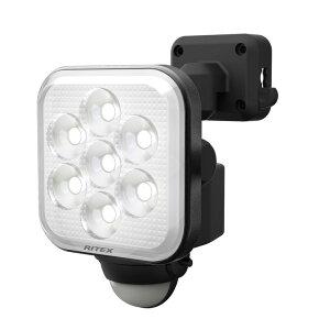 RITEX ライテック LED-AC1008 ムサシ 8W×1灯 フリーアーム式 LEDセンサーライト 防犯ライト LEDライト 人感センサーライト 屋外 防犯グッズ(代引不可)【送料無料】