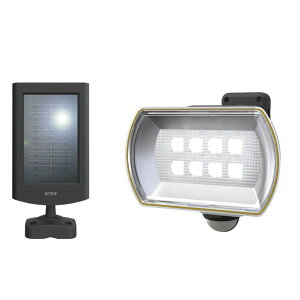 RITEX ライテック ムサシ 8W ワイド フリーアーム式 LED ソーラーセンサーライト 防犯ライト LEDライト 人感センサーライト 屋外(代引不可)【送料無料】