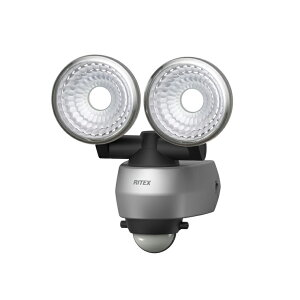 LEDセンサーライト ムサシ RITEX ライテックス LED-AC315 コンセント式 7.5W×2灯 明るさ1300ルーメン 人感センサーライト 防犯 防犯グッズ 屋外 玄関(代引不可)【送料無料】