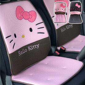 ハローキティ L型シートクッション 2枚組 95×48 ハローキティ キティ サンリオ sanrio HELLO KITTTY かわいい プレゼント(代引不可)【送料無料】