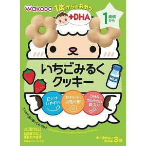 和光堂 1歳からのおやつ いちごみるくクッキー 16g×3袋入 1歳頃から