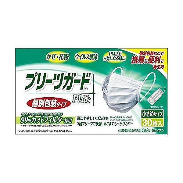 ピップ プリーツガードプラス 個包装 小さめサイズ 30枚入 衛生医療 マスク マスク全部 個包装マスク ピップ
