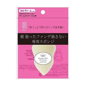 日本パフ 朝 塗ったファンデ崩さない専用スポンジ 1個 化粧品 化粧雑貨・メイク道具 メイク雑貨 メイクスポンジ 日本パフ