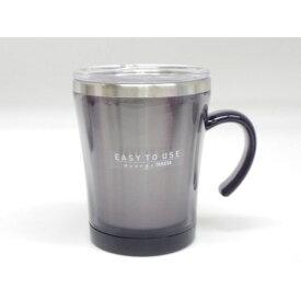 マグカップ フタ付 サードウェーブ マグ 320ml ブラック ( 保温 マグカップ )