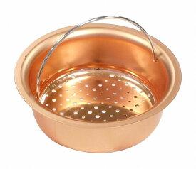 タケコシ タケコシ 純銅製(板) 排水口ゴミ受け(皿型) 134mm
