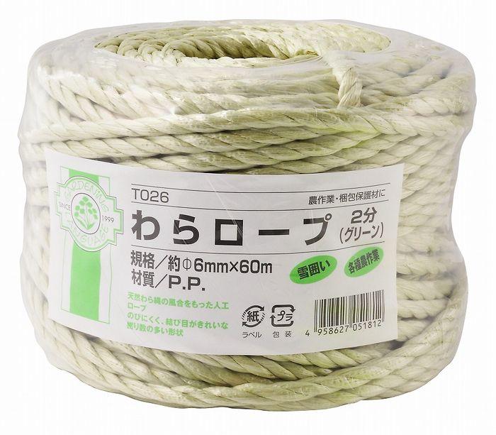 加藤伝蔵商店 GARDENING RANGUAGE わらロープ 2分 φ6mm×60m T026